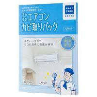フィルターはもちろん、送風ファンや熱交換器内部のカビ汚れまでしっかりと洗浄します。