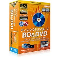 お手軽!BD(ブルーレイ/Blu-ray)・DVD作成ソフト。