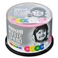 鮮やかな5色のカラーディスクを採用した音楽用CD-R