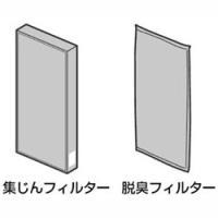 この商品はF-ZXFS35の後継品です。