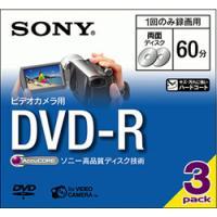 一回のみ録画が可能なDVD-Rメディア。両面60分。ビデオカメラ用。高性能ハードコート採用でキズ・汚...
