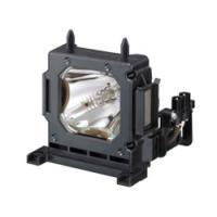 VPL-HW30ES用交換用ランプです。