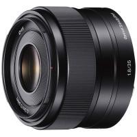 風景撮影やスナップ、ポートレートまで幅広いシーンで活躍するEマウント専用の大口径単焦点レンズ