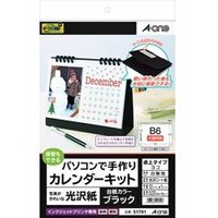 B6サイズヨコ型の卓上カレンダーが作れるキットです。   〔カレンダーキット[卓上タイプ](光沢紙/...