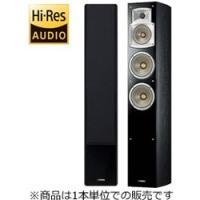ハイレゾ対応スピーカーユニットや高剛性・低共振キャビネットを採用したホームシアター向けトールボーイス...
