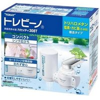 シンクが広びろ使えるコンパクト浄水器。