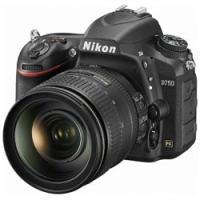 「AF-S Nikkor 24-120mm f/4G ED VR」付属。フルサイズの常識を打ち破る!...