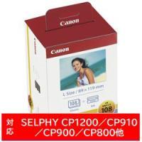 【対応プリンタ】SELPHY CP800/CP790/CP780/CP770/CP760/CP750...