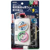 日本で普段使用している電気製品をそのまま海外で使う事ができます。【対応電圧】(入力)110-130V...