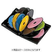 〔メディア収納:BD/DVD/CD対応収納トールケース〕 インクジェットプリンタで印刷できるインデッ...