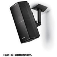 Bose のサテライトスピーカー向けの高品質な鉛製の天吊り/壁掛けブラケット