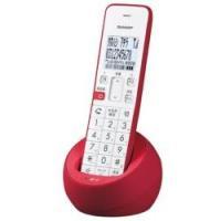 シャープ 【子機1台】デジタルコードレス留守番電話機 JDS-08CL-R (レッド系)