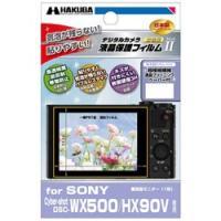 バブルレスタイプの高性能液晶保護フィルム! ソニー【サイバーショット DSC-WX500/HX90V...