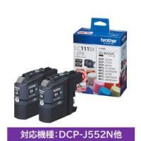 ブラザー 純正インク LC111BK-2PK インクカートリッジ(黒/ブラック・2個パック) (LC111BK2PK)