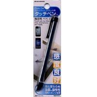 〔スマートフォン対応[静電式]:タッチペン〕iPhone/iPad/スマートフォン/タブレット等のタ...