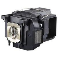エプソンプロジェクター dreamio用交換ランプ ELPLP85