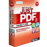 PDFの変換と編集に対応、PDFの再利用に最適な標準PDFソフト。(Win版)