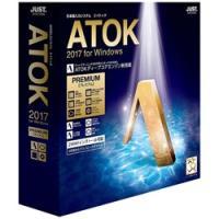ディープラーニングによる新たな視点。ATOKの変換技術は、次のステージへ。