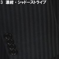 スーツGS20022-YA7/YA8サイズ限定ノータックスリムビジネススーツ選べる4柄 9000 tk40