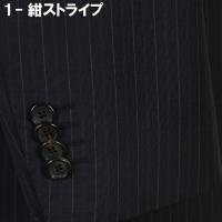 スーツGS91178−AB3号サイズ1タックビジネススーツ英国「Dunhill」オーダー生地 日本製 選べる2柄