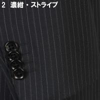スーツGS91180−A4サイズ1タックビジネススーツ英国「Dunhill」オーダー生地 日本製 選べる2柄