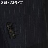 スーツGS91182−AB4サイズ1タックビジネススーツ英国「Dunhill」オーダー生地 日本製 選べる2柄-mm-