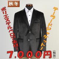 ジャケットRJ8001−テーラードジャケットポリエステルベロア 千鳥格子柄 ・柔らかな肌触りの表地、...