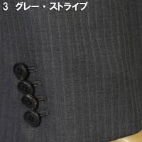 スーツRSi2038−ノータック スリム ビジネススーツイタリア「Loro Piana」社製Super130's生地 選べる4柄 tk40