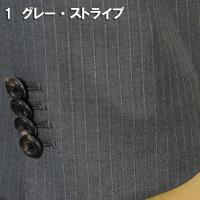 スーツAB体サイズ限定ノータックビジネススーツErmenegildo Zegna「TRAVELLER」最高級ウール100% 選べる2柄 RS2039 tk40