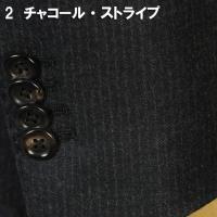 スーツAB体サイズ限定ノータックビジネススーツErmenegildo Zegna「Heritage」太番手最高級ウール100% 選べる4柄 RS2041 tk40