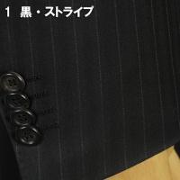 スーツAB体サイズ限定1タックビジネススーツErmenegildo Zegna「ELECTA」最高級ウール100% 選べる3柄 RS2121 tk40