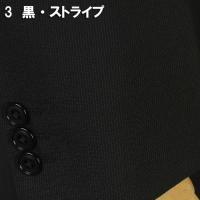 清涼背抜き仕立て ノータックスリムスーツ全3柄 rs3001