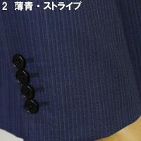イタリア【LoroPiana】ロロピアーナ社製ウール100%ノータックスリムスーツ全3柄 RS3029