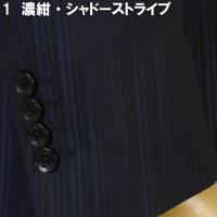 RENOMA HOMME  ノータックスリムスーツ 日本製生地使用 全2柄 RS3032