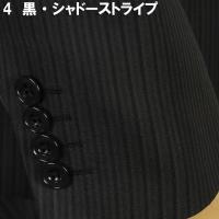 FICCE シングル段返り3釦 ノータックスリムスーツ Y/A体サイズ限定 全4柄 RS3033