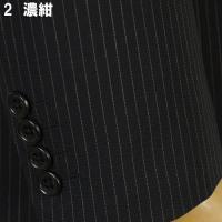 A/AB/BB体サイズ限定 1タックビジネススーツ「ALAIN DELON PARIS」 全2色 RS3135