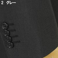 今週のセール第29弾A/AB/BE体 1タック2パンツビジネススーツ耐久性あるポリエステルと柔らかなウール混紡素材洗えるスーツ 全2色 RS3153