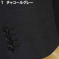 今週のセール第29弾AB/BE体 2タック2パンツビジネススーツ耐久性あるポリエステルと柔らかなウール混紡素材裏地キュプラ使用 全2色 RS3154