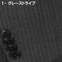 スーツRS9018−2パンツノータックスリムビジネススーツ選べる4柄