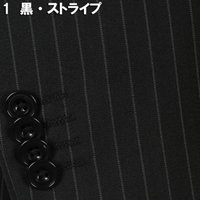 FICCE ノータックスリムスーツY体サイズ限定 全2柄 RS9043
