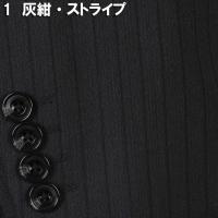 FICCE ノータックスリムスーツA体サイズ限定 全4柄 RS9044