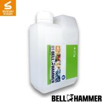 H1ベルハンマーは、高精製パラフィンオイルとPTFEをベストバランスで配合した食品機械用潤滑剤です。...