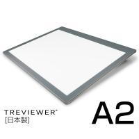LED薄型 A2トレース台 トレビュアー 調光機能付き  品名 トレース台  品番 A2-450  ...