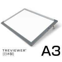 LED薄型 A3トレース台 トレビュアー 調光機能付き  品名 トレース台  品番 A3-500  ...