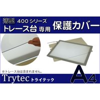 天板透明保護シート   品名 保護シート  製品寸法 幅348x奥行260x厚1mm  品番 A4-...