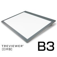 LED薄型 B3トレース台 トレビュアー 調光機能付き  品名 トレース台  品番 B3-450  ...