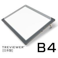 LED薄型 B4トレース台 トレビュアー 調光機能付き  品名 トレース台  品番 B4-500  ...