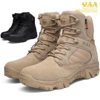 アウトドアブーツ メンズ タクティカルブーツ 防水 デザートブーツ ミリタリーブーツ 安全靴 機能性...
