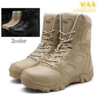 タクティカルブーツ メンズ 防水 アウトドアブーツ デザートブーツ ミリタリーブーツ 安全靴 機能性...