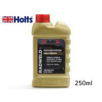 ラドウェルド・プラスは、ほとんどの車の不凍液に適合し、さらにラジエターを含む広範囲な冷却システムの水...